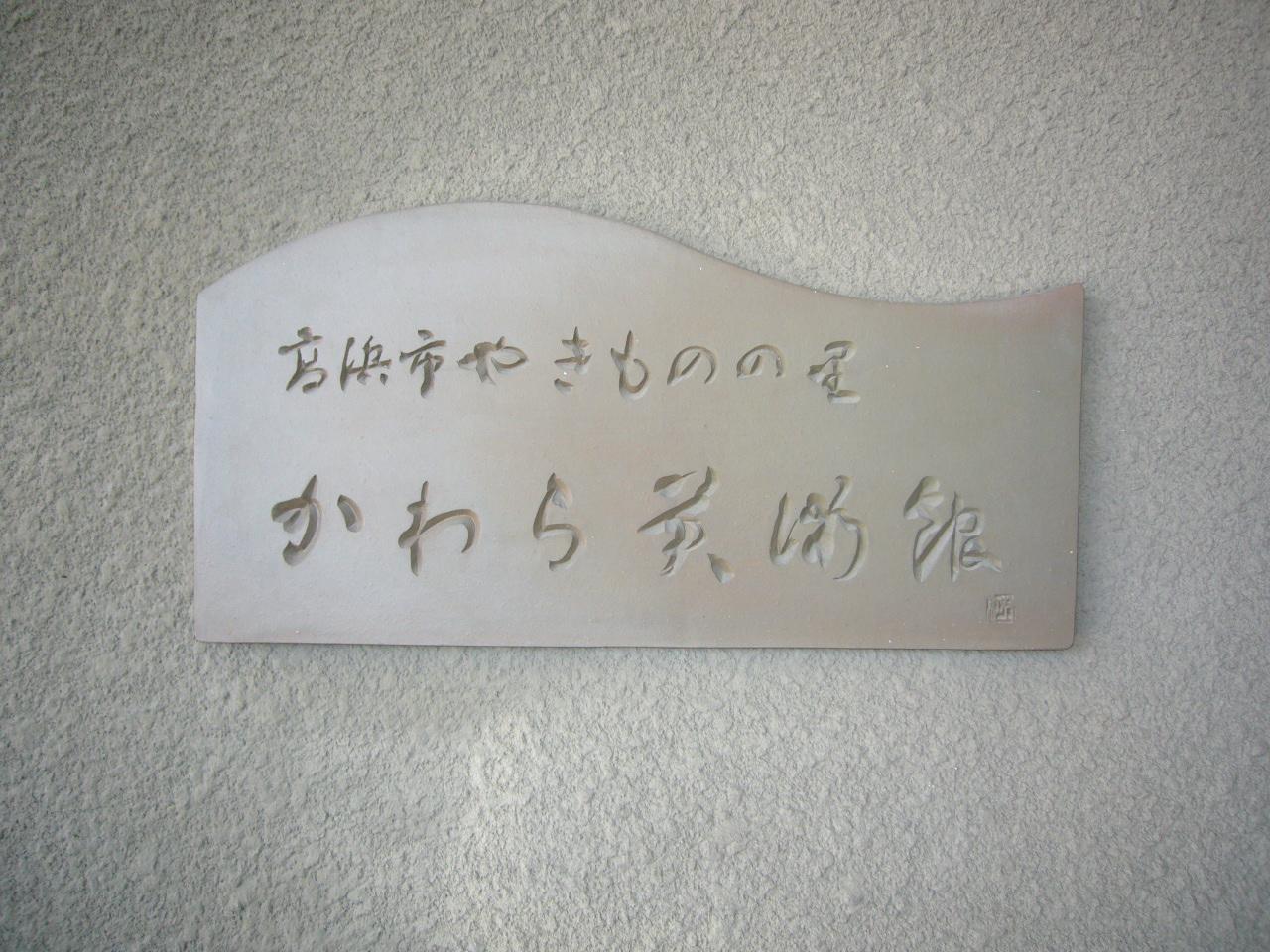 p1190317.JPG